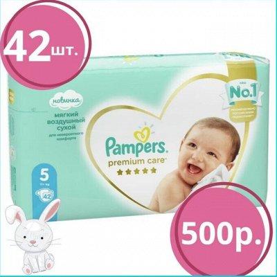 PAMPERS Подгузники Premium Care Junior (11+ кг) 500р