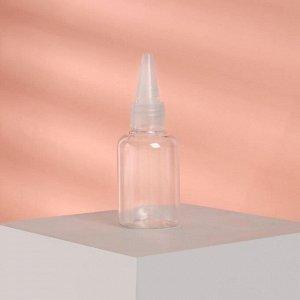 Бутылочка для хранения, 50 мл, твист-крышка, цвет прозрачный