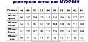 Трико мужское 31 К (кулирка)