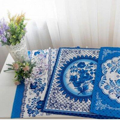 Ивановский текстиль, любимый! КПБ, полотенца, пижамки — Текстиль для кухни - Полотенца - Вафельные — Кухонные полотенца