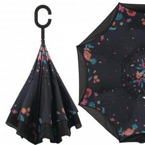 Зонт женский 120023/2 FJ