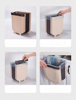 Подвесное мусорное ведро