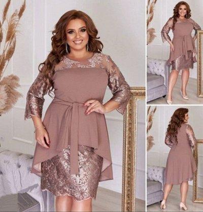 Women's Moda размера plus size    — Платья вечерние — Платья