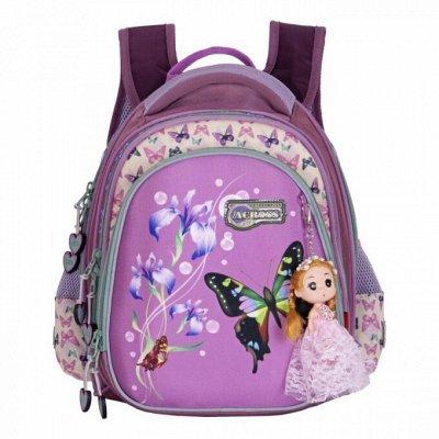 Мир рюкзаков и сумок! А так же зонты, палантины и многое др  — Школьные рюкзаки и ранцы — Школьные рюкзаки