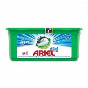 Гель СМС жидк. в растворимых капсулах ARIEL Liquid Capsules Touch of Lenor Fresh 30X23.8г