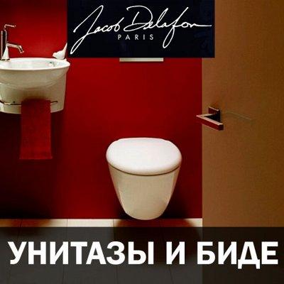AQUATON — мебель для ванной — Унитазы и биде JACOB DELAFON