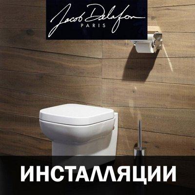 AQUATON — мебель для ванной — Инсталляции-JACOB DELAFON