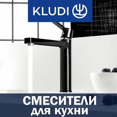 AQUATON — мебель для ванной — KLUDI-кухонные смесители