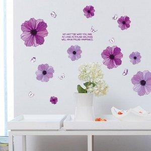 """Наклейка """"Фиолетовые цветы"""" виниловая самоклеящаяся в графическом стиле"""