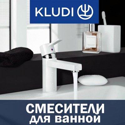 AQUATON — мебель для ванной — KLUDI-смесители по коллекциям