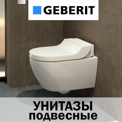AQUATON — мебель для ванной — GEBERIT-унитазы