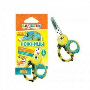 """Ножницы детские 115 мм """"BBZZZ"""" форма пчелки в блистере 8244 БИДЖИКИ {Китай}"""