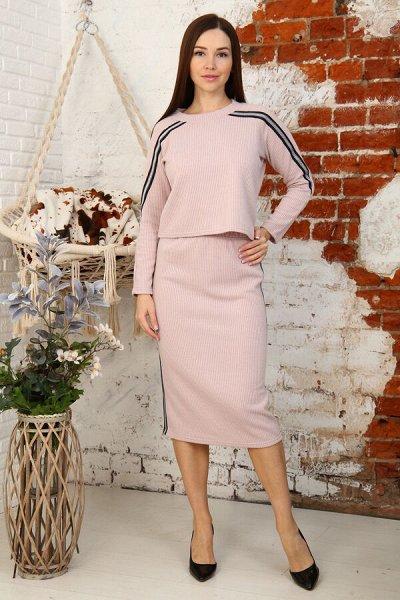 Натали.Трикотаж для всей семьи, домашний текстиль,носки. — Костюмы с юбками — Повседневные платья
