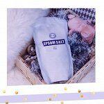 Соль Эпсома, 0.3 кг Спец удобная версия для масок для волос!