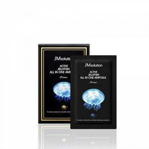 JMSolution Active Jellyfish All-In-One Ampoule Prime Сыворотка 3в1 с экстрактом медузы, 2мл*1шт