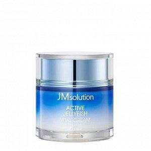 JMSolution Active Jellyfish Vital Cream Prime Крем с экстрактом медузы 60мл