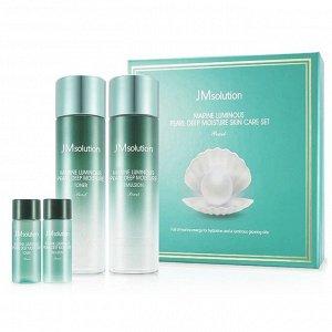 JMsolution Marine Luminous Pearl Deep Moisture Skin Care Set Набор для глубокого увлажнения кожи с э