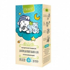 20 фильтр-пакетов по 1,5 г* Чай детский травяной успокаивающий