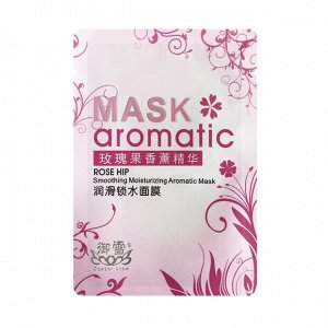 40 г* Маска для лица косметическая тканевая смягчающая с маслом шиповника