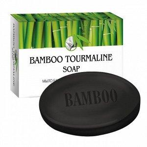 100 г* Мыло бамбуковое  с турмалином