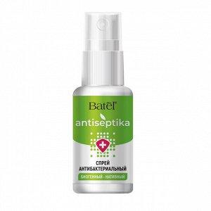 30 мл* «Antiseptika» cпрей антибактериальный биогенный нативный