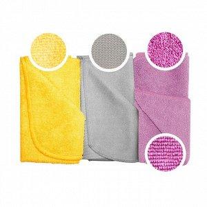 3 шт.* Набор салфеток для уборки дома «Самый чистый дом»