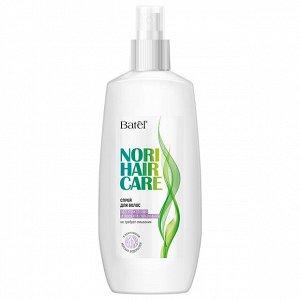 220 мл* Спрей для волос с комплексом морских водорослей «NORI HAIR CARE»