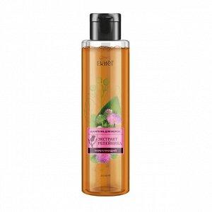 250 мл* Шампунь для волос укрепляющий с экстрактом репейника