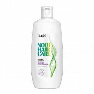220 мл* Шампунь для волос с комплексом морских водорослей «NORI HAIR CARE»