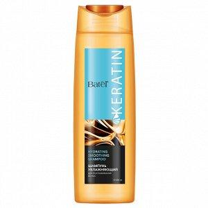 200 мл* Шампунь увлажняющий для разглаживания волос