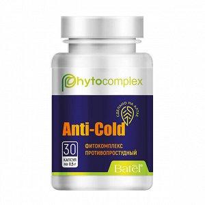30 капсул по 500 мг* «ANTI-COLD» фитокомплекс противопростудный