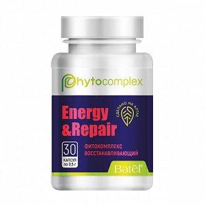 30 капсул по 500 мг* «ENERGY & REPAIR» фитокомплекс восстанавливающий