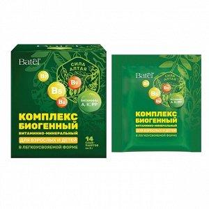 14 саше-пакетов по 3 г* «Сила Алтая» комплекс биогенный витаминно-минеральный для взрослых и детей
