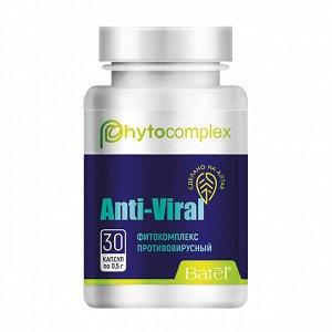 30 капсул по 500 мг* «ANTI-VIRAL» фитокомплекс противовирусный