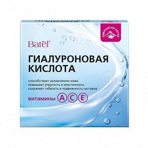 25 таблеток по 500 мг* Гиалуроновая кислота