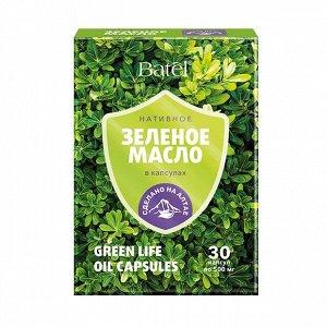 30 капсул по 500 мг* Нативное зеленое масло в капсулах