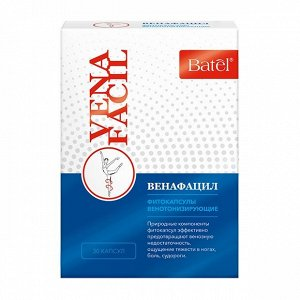 30 капсул* «Венафацил» фитокапсулы венотонизирующие