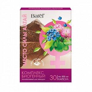 30 капсул по 500 мг* Комплекс биогенный полиактивный для женщин «Место силы Алтай»