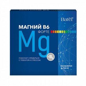 50 таблеток по 500 мг* Магний B6 форте
