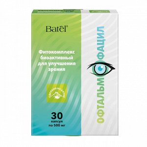 30 капсул по 500 мг* «Офтальмофацил» фитокомплекс биоактивный для улучшения зрения