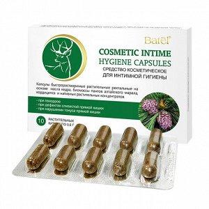 10 капсул*0,6 г* Капсулы быстрорастворимые  растительные ректальные