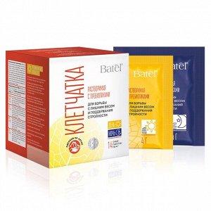 14 саше-пакетов по 4 г* Клетчатка растворимая с пребиотиками для борьбы с лишним весом и поддержания стройности