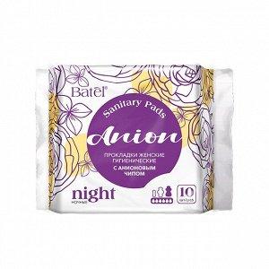 10 штук* Прокладки женские гигиенические ночные с анионовым чипом