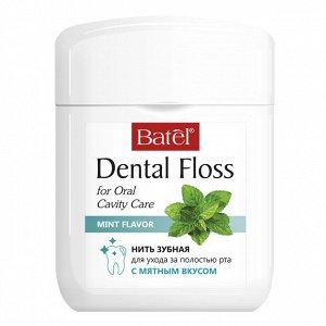 50 м* Нить зубная для ухода за полостью рта с мятным вкусом