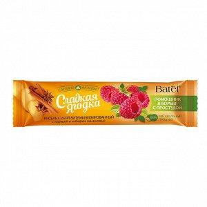 20 г* Кисель сухой витаминизированный с корицей и имбирем малиновый «Сладкая ягодка»