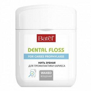 50 м* Нить зубная для профилактики кариеса вощеная