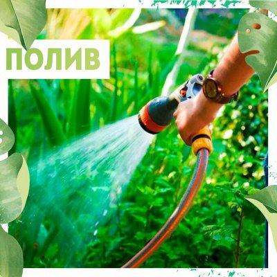Нужная покупка👍 Комнатные цветы - выращивание и уход — Полив/ опрыскивание🌧 — Инструменты и инвентарь