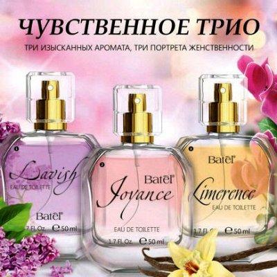 Avon* Faberlic* Amway* Oriflame* Batel* NL* GreenWay — BATEL* Парфюмерия — Женские ароматы