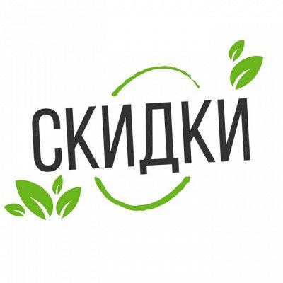 Нужная покупка👍 Грунт для рассады и комнатных растений — Скидки💃 — Для дома