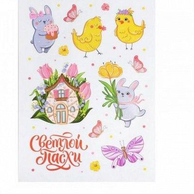 Праздничный декор от ЧулкаСовы! Хлопушки, Колпачки, Шарики 💥 — Подарочные пасхальные наклейки